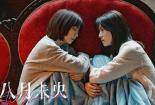 """譚松韻新電影疑""""翻車"""",上映八天無水花,失敗該歸咎於誰?"""
